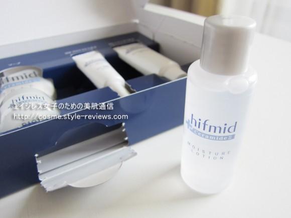 え?小林製薬! 製薬会社が作ったヒト型セラミド濃縮配合「ヒフミド」のトライアルセット