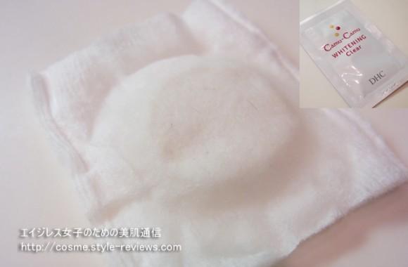 フェイスクリエに一番合うおすすめ化粧水実験!DHC薬用カムCホワイトニング クリア