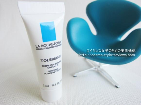 ラロッシュポゼの敏感肌用トライアルセット  トレリアン フォーミングクレンザー(洗顔料)