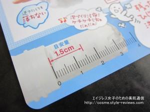 泥豆乳石鹸どろあわわ 1回の使用量のめやすは1.5センチ
