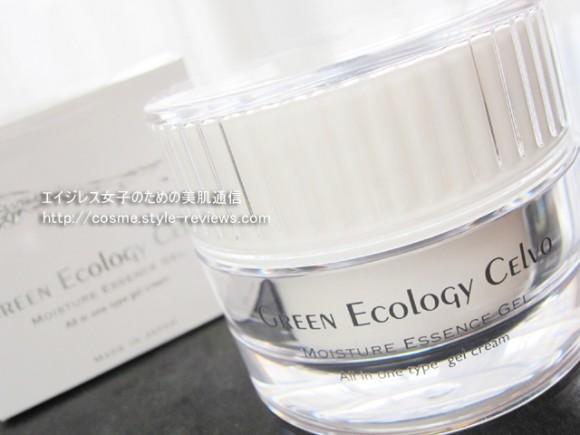 フルボ酸でアンチエイジング!Green Ecology Ceovoグリーンエコロジーセルボ モイスチャーエッセンス