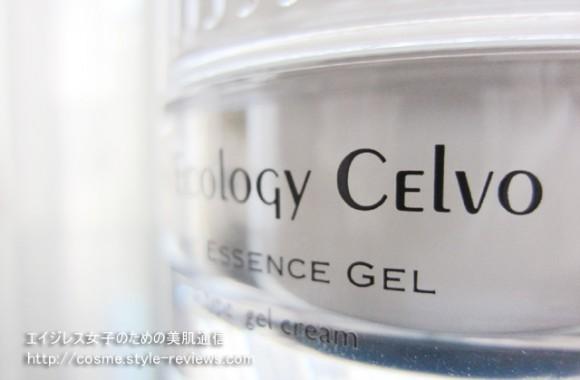 Green Ecology Celvoグリーンエコロジーセルボ フルボ酸とは