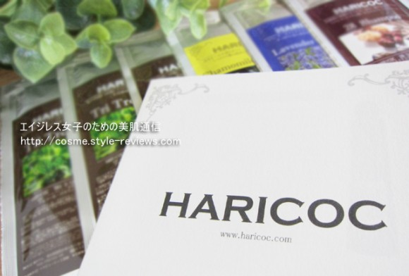 美容液成分で洗うノンシリコンシャンプー!HARICOCハリコシというブランドとは