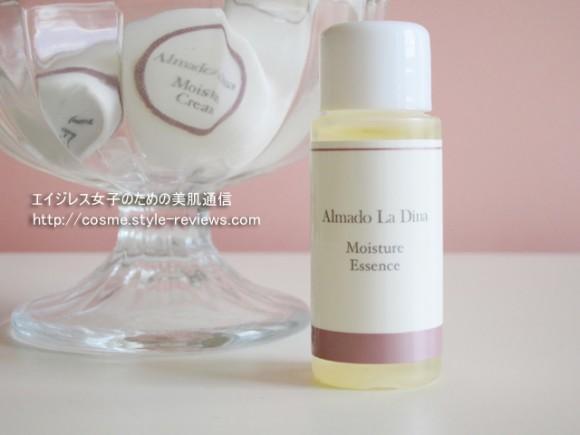Almado La Dina(アルマードラディーナ)のトライアルキット 美容液