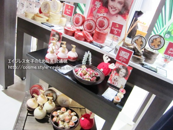2012ボディショップのクリスマス限定ホリデーコレクション!クランベリージョイが一番人気