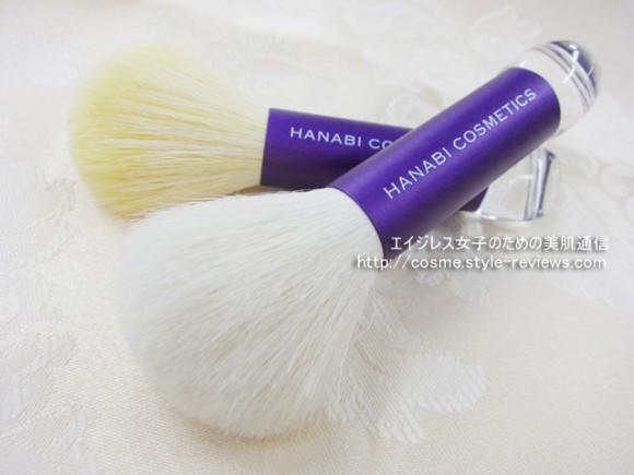 天糸の美肌筆 熊野筆で洗顔するという新発想