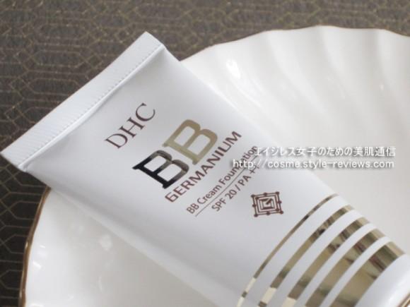DHCのBBクリームGE 1本で6つの機能