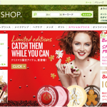 bodyshop-2012christmas