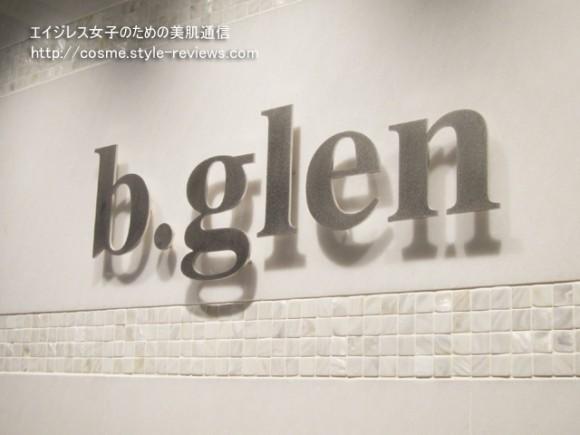 カリフォルニア発のサイエンスコスメ b.glen(ビーグレン)