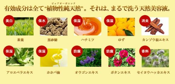 植物性コラーゲンが肌の奥までうるおす