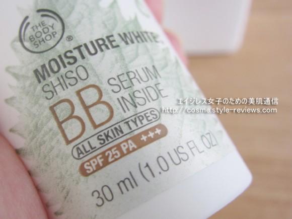 ボディショップのモイスチャーホワイトBBセラムインサイドはSPF25 PA+++で紫外線対策もバッチリ