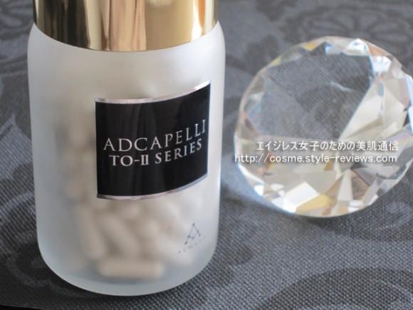 アルマードの卵殻膜サプリ「アドカペリ」