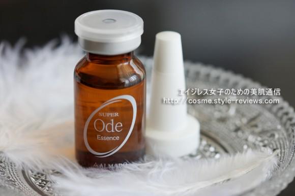 卵殻膜エキス90%配合。アルマードの最高峰美容液スーパーオーディN