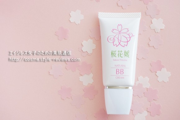 ちょっとめずらしいピンクのBBクリーム!桜花媛(さくらひめ)ナチュラルBBクリーム