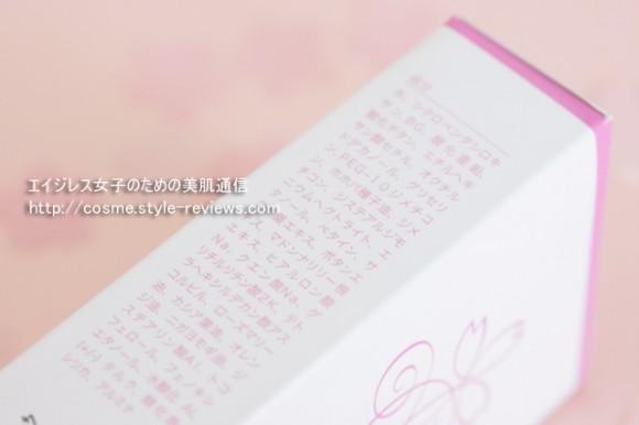 ピンクのBBクリーム!桜花媛(さくらひめ)ナチュラルBBクリームの全成分