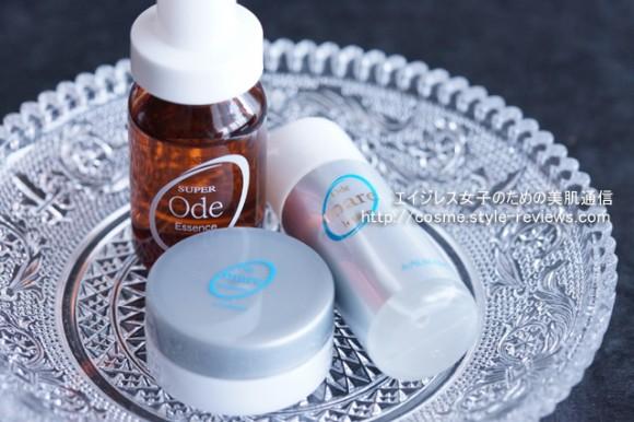 アルマードのスーパーオーディN1本入りは化粧水とクリームのサンプルサイズ付