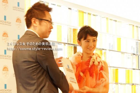 ラ ロッシュ ポゼSuhada beauty Award2013は福田彩乃さんが受賞