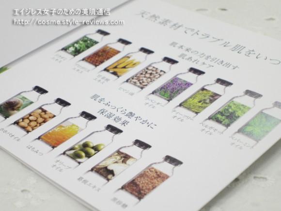 韓国発の漢方洗顔石鹸ハッピータッチナチュラルソープ