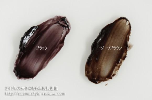 マリアンナプラス煌髪ヘアカラートリートメントのブラックとダークブラウン色比較