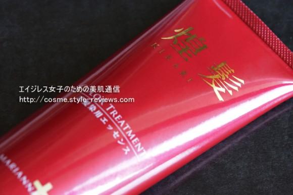 マリアンナプラス煌髪ヘアカラートリートメントは乾いた髪に使います。