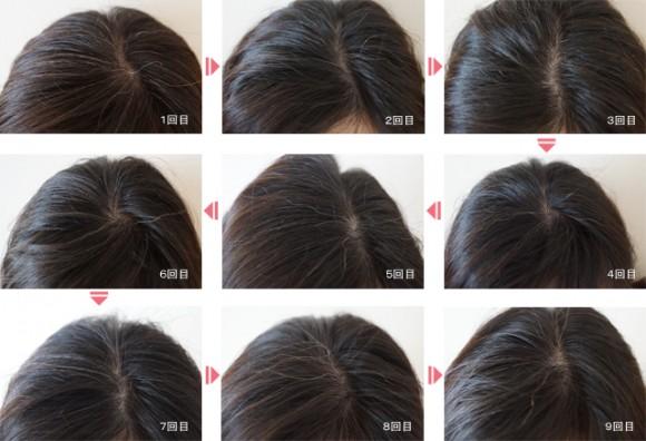 マリアンナプラス煌髪ヘアカラートリートメント10日間使用検証