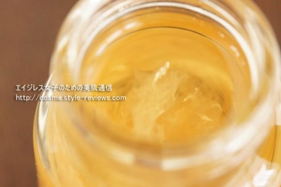 飲むタイプの最高級天然アナツバメの巣「美巣(ビース)8」