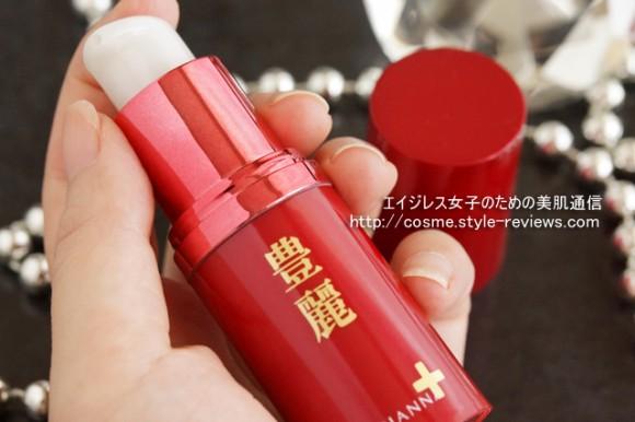 マリアンナプラス豊麗(ほうれい)はプッシュタイプの美容液