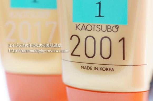 顔ツボ化粧品振動BBは2017シャンパンパールを混ぜて使うと華やかに。