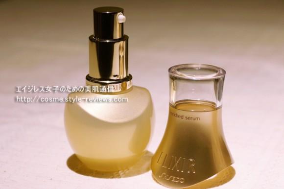 エリクシール誕生30周年を記念する美容濃密液エンリッチドセラムの使用感/フタ詳細