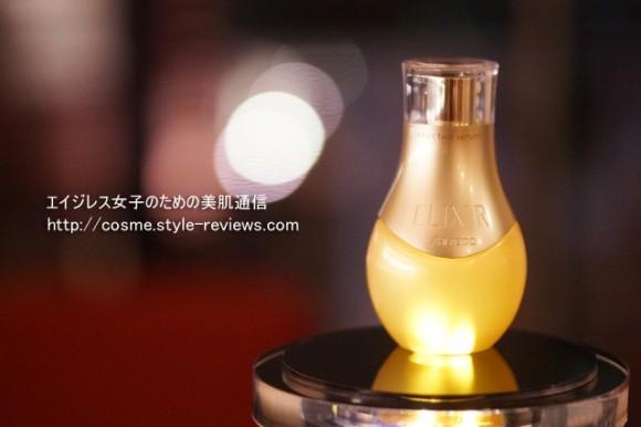 資生堂エリクシール美容濃密液(エンリッチドセラム)は、コラーゲン最新科学が凝縮された一滴