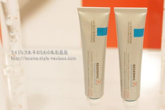 ラロッシュポゼから敏感肌用エイジングケア美容液レダミックRエッセンス