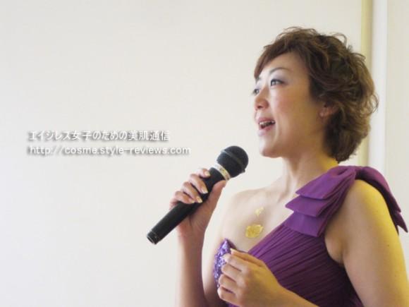 顔ツボ化粧品BB革命パーティー/ジャズシンガー大江恵さんのライブ