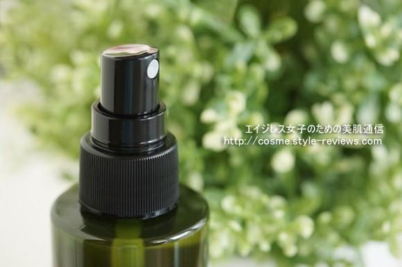シンシアガーデンの野草ミネラルミストはスプレー式ボトル