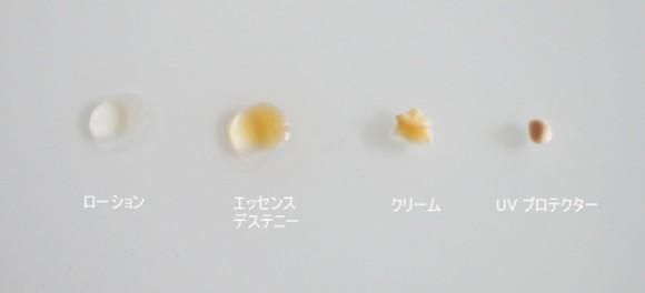 富士フィルムのアスタリフト 新ハリ肌実感キットの中身の色を検証