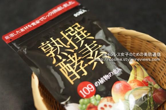 109種類の天然素材の発酵パワー!ニッセンの熟撰酵素