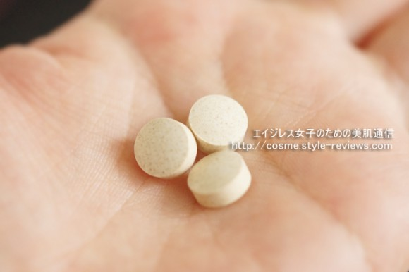 ニッセンの熟撰酵素/一粒の大きさが小さめで飲みやすい