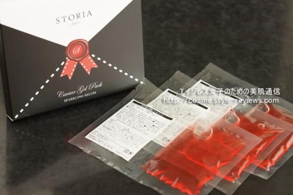 STORIA炭酸ジェルパックは1回でも効果を実感できる