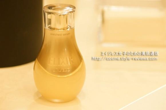 資生堂エリクスクール発足式/美容濃密液(エンリッチドセラム)の使い方