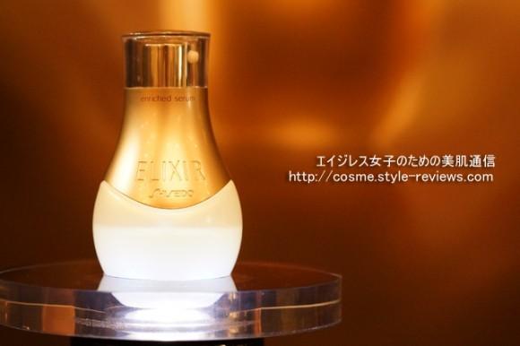資生堂エリクシール30周年アニバーサリー 美容濃密液エンリッチドセラム