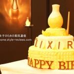 資生堂エリクシール30周年アニバーサリー美容濃密液 革新発表会