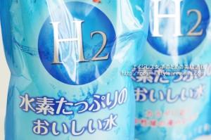 高濃度水素水で活性酸素を除去してアンチエイジング!メロディアン「水素たっぷりのおいしい水」