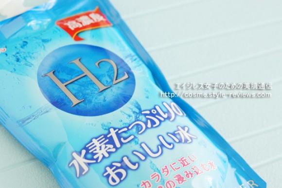 メロディアン「水素たっぷりのおいしい水」水素水の活性酸素除去の仕組み