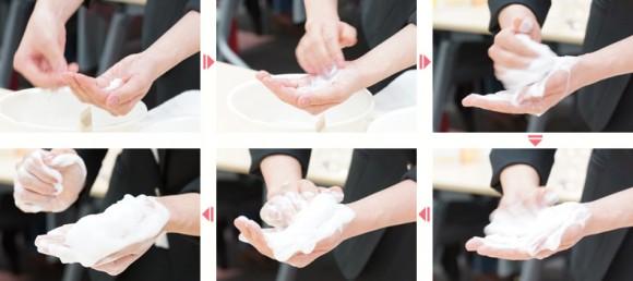 資生堂エリクスクール第1回レッスン/スキンケアレッスン 洗顔料の泡立て方
