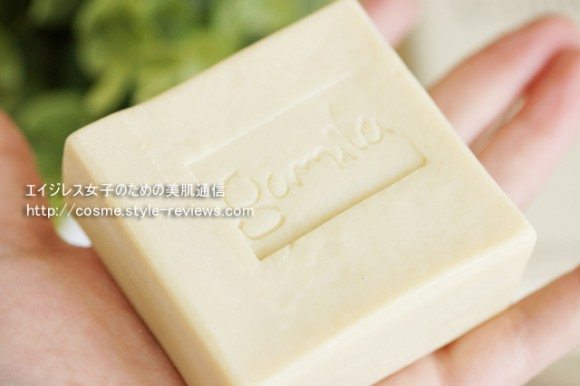 ガミラシークレット使用感/古い角質を落とす洗浄力としっとりとした洗い上がりが両立