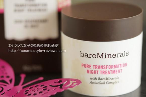 ベアミネラルのナイトトリートメントパウダー クリアは睡眠中に肌ケアできる夜用フェイスパウダー。