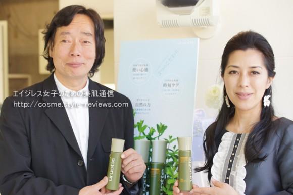 uruotte薬用育毛料ハーバルエッセンス開発者の岡部美代治氏と笹川直子社長