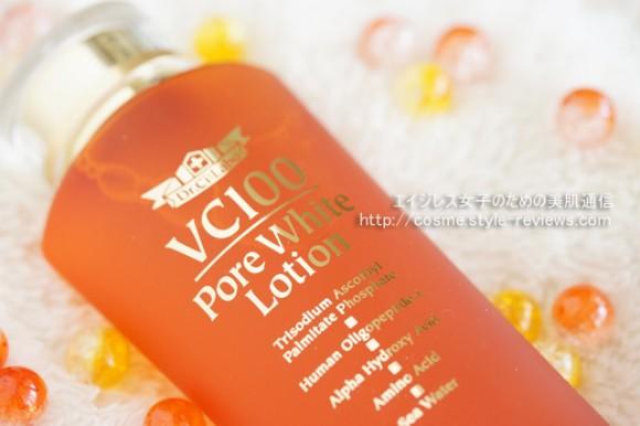 シーラボのエイジング毛穴対策化粧水VC100ポアホワイトローションは100倍浸透型ビタミンC配合