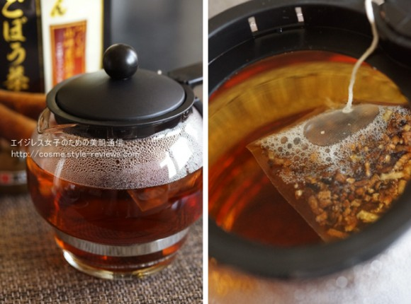南雲医師監修「つくば山崎農園産あじかん焙煎ごぼう茶」を淹れてみました