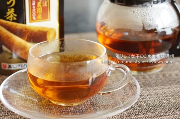 南雲医師監修「つくば山崎農園産あじかん焙煎ごぼう茶」は食事と一緒に飲みやすい味