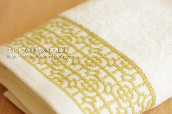 うるおって2015福袋10周年記念のオリジナル特製タオル